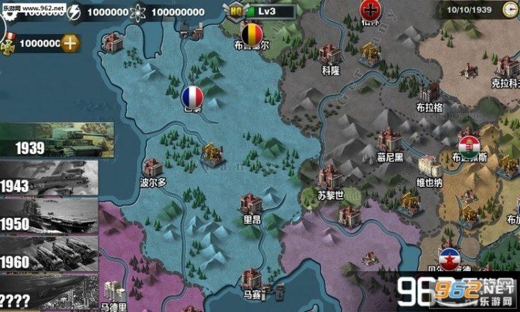 Download World Conqueror 3 Mod Apk v 1.2.8 [Unlimited medals]